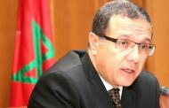 وزيرالمالية يشارك في اجتماع وزراء مالية دول