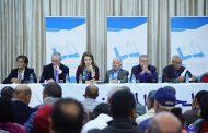 حزب التقدم والاشتراكية يقرر الاستمرار في حكومة العثماني