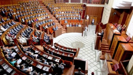 السياسة العامة موضوع جلسة عمومية لمجلس النواب يوم الاثنين المقبل