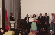 الذئاب لا تنام يفتتح النسخة الرابعة عشر لمهرجان سينما الشعوب بحضور عامل إقليم صفرو