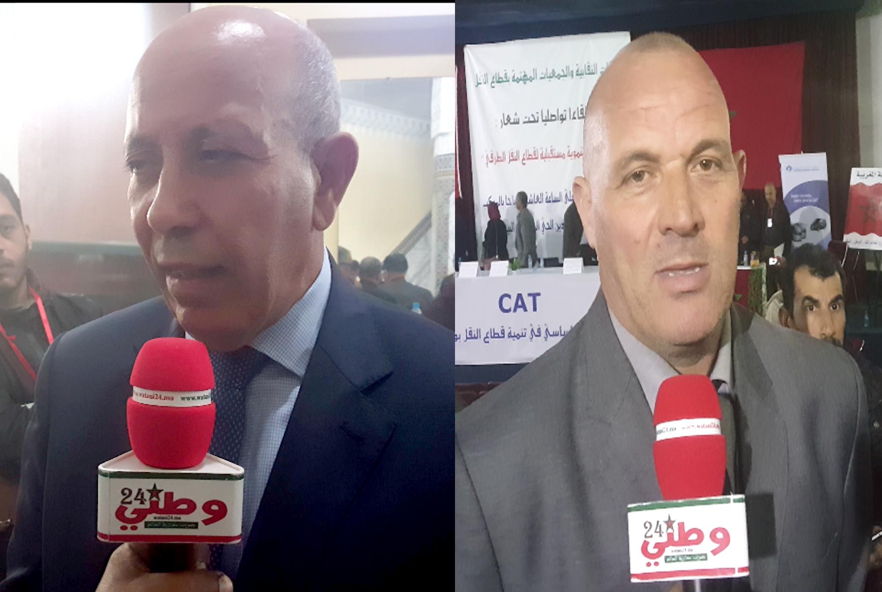 على هامش القاء التواصلي لمهني النقل بالمغرب أحمد التاقي يتحدث عن مشاكل القطاع