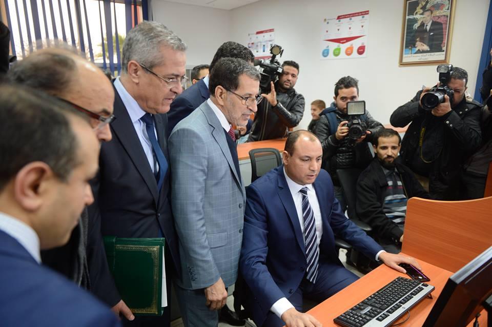 سعد الدين العثماني يشرف على إطلاق البوابة الوطنية للشكايات