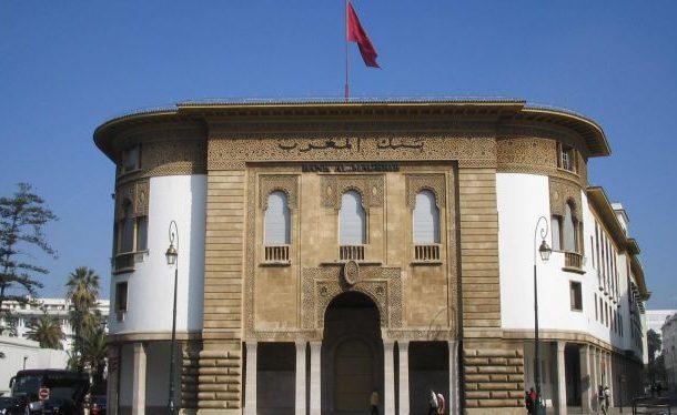 هذا ما أعلنه بنك المغرب في شأن الدرهم