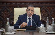 سعد الدين العثماني يجدد عزم الحكومة على مكافحة الفساد