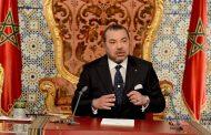 جلالة الملك يوجه خطابا إلى القمة الاستثنائية للاتحاد الإفريقي بكيغالي حول منطقة التبادل الحر القارية الإفريقية