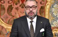 جلالة الملك...الجهوية المتقدمة محور النموذج التنموي الاقتصادي المغربي