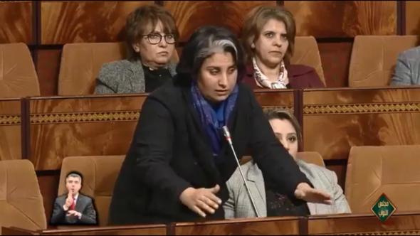 الإتحادية رحاب تساءل رئيس الحكومة حول إخراج مدينة جرادة من التهميش