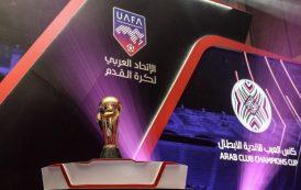 قرعة البطولة العربية تسفر عن مواجهات متوازنة