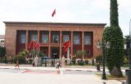 مجلس النواب يفتتح الدورة التشريعية الثانية من السنة التشريعية 2017-2018 بعد غد الجمعة