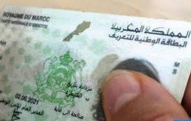 الحموشي يعلن عن إصدار الجيل الجديد من البطاقة الوطنية للتعريف الإلكترونية ابتداء من سنة 2019