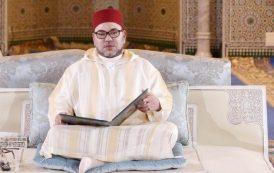 أمير المؤمنين يترأس غدا الجمعة بالقصر الملكي بالرباط إفتتاح الدروس الحسنية الرمضانية