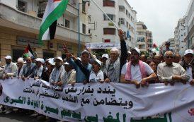 بالصور:مسيرة مليونية شعبية في البيضاء تضامنا مع الشعب الفلسطيني