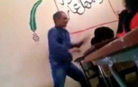 القبض على أستاذ ظهر في شريط فيديو وهو بصدد تعريض تلميذة للضرب والجرح داخل الفصل الدراسي