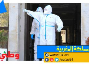 كوفيد-19..1021 إصابة جديدة و661 حالة شفاء بالمغرب