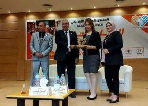 مصر…جوائز الإبداع والتميز تضيء الحفل السنوي للمنتدى العربي الإفريقي للتدريب والتنمية