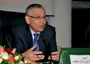 مليار درهم و784 مليون درهم مبلغ اتفاقية الشراكة لتوسيع العرض المدرسي بجهة بني ملال خنيفرة
