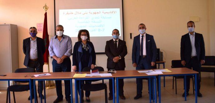 الإعلان عن ممثلي أكاديمية بني ملال خنيفرة في النسخة الخامسة من مسابقة تحدي القراءة العربي