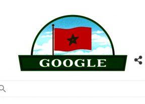 """عيد الإستقلال:محرك البحث """"غوغل""""يحتفي بالمغرب"""