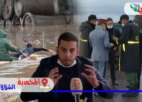 فيضانات المحمدية…هل توفي الجماعة الترابية الشلالات بوعودها للساكنة المتضررة …؟