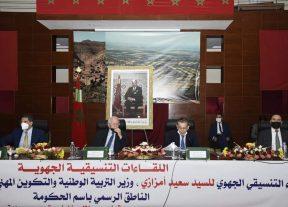 بني ملال…مستشار جلالة الملك يعقد للقاء تواصلي الخاص بتنزيل مضامين القانون الإطار 17-51