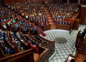 إجتماع لجنة الداخلية بمجلس النواب لدراسة مشاريع القوانين المتعلقة بالانتخابات