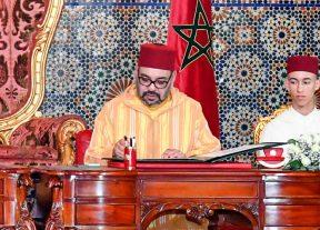 جلالة الملك محمد السادس يراسل إمبراطور اليابان