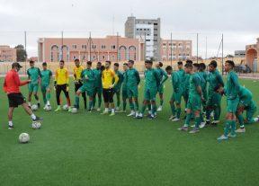 المنتخب المغربي لأقل من 20 سنة لكرة القدم
