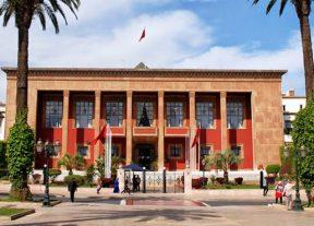 مجلس النواب يعقد جلسة عمومية غدا الجمعة للدراسة والتصويت على مشاريع القوانين التنظيمية المؤطرة للمنظومة الإنتخابية