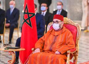 جلالة الملك يترأس حفل إطلاق مشروع تعميم الحماية الإجتماعية
