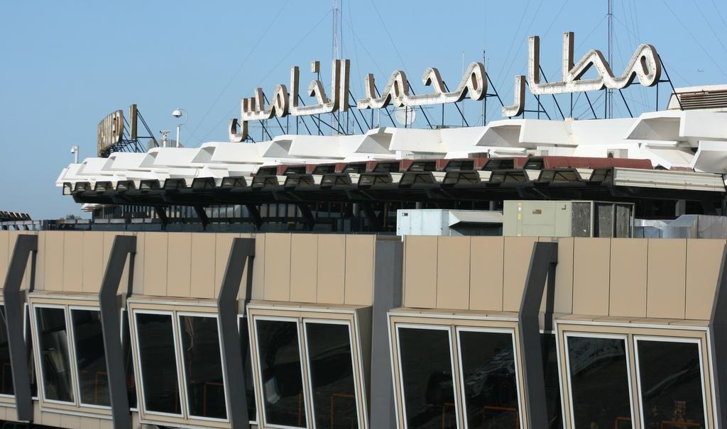 استئناف الرحلات الجوية من وإلى المملكة إبتداء من يوم الثلاثاء 15 يونيو 2021