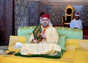 جلالة الملك يترأس اليوم الاثنين الدرس الثالث من سلسلة الدروس الحسنية الرمضانية