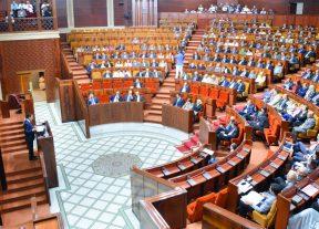 مجلس النواب يشرع في إستقبال العرائض بطريقة إلكترونية