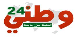 وطني 24 جريدة الكترونية مغربية شاملة