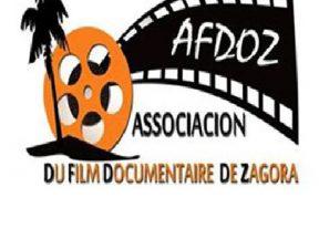 هذا هو موعد الدورة السابعة للمهرجان العربي الإفريقي للفيلم الوثائقي في زاكورة