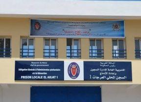 خبر إنقطاع المياه بسجن العرجات 1 لا أساس له من الصحة