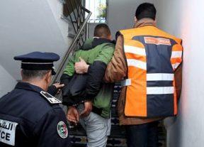 إعتقال شخص يسب ويشتم موظفين عموميين عبر الفايسبوك