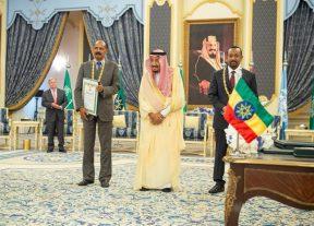 توقيع إتفاقية السلام بين إريتريا و إثيوبيا في السعودية