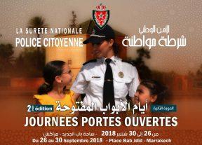 الحموشي يستقبل أزيد من 260 ألف زائر في الأبواب المفتوحة بمراكش