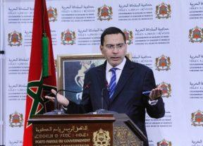 مصطفى الخلفي:لا نتصور مستقبلا للمنطقة بدون علاقات إيجابية مبنية على التعاون وحسن الجوار
