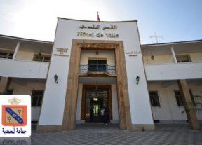 من أجل هذه النقط..الأغلبة المشكلة لمجلس المحمدية تعقد ندوة صحفية