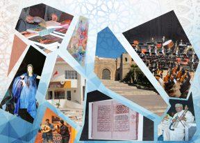 وزارة الثقافة والإتصال تحتفل بالسنة الثقافية الجديدة 2018/2019
