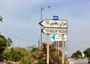 نايضة..إتهامات خطيرة لرئيس جماعة مولاي يعقوب من طرف مستشارين جماعيين