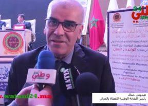 بالفيديو:قضاة الجزائر و تونس يتحدثون عن إستقلالية القضاء في المؤتمر الدولي 61 بمراكش