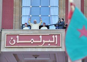 جلالة الملك يترأس افتتاح الدورة الأولى من السنة التشريعية الثالثة من الولاية التشريعية العاشرة