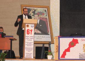 مؤتمر القضاة بمراكش:إستقلالية النواب العامين ضرورية في إرتباطها بالنظام القضائي بالمواطنين