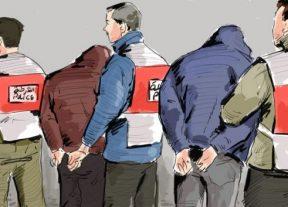 أمن العيون يفكك عصابة إجرامية متورطة  في إختطاف وإحتجاز عسكري