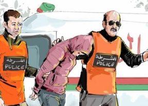 شرطة سطات تنهي نشاط تاجر المخدرات
