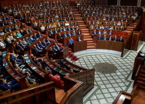 مجلس النواب يصادق بالأغلبية على مشروع القانون الإطار المتعلق بمنظومة التربية والتكوين والبحث العلمي
