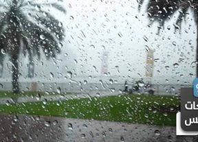 طقس الأربعاء..قطرات مطرية في الشمال و أجواء مستقرة بباقي أنحاء المملكة