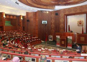 مجلس المستشارين يصادق على ثلاثة مشاريع قوانين وعلى 22 إتفاقية دولية